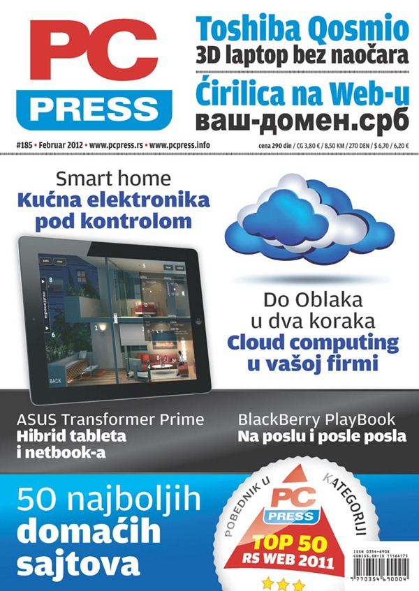 PCPress-185-cover