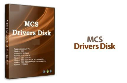 MCS Drivers Disk