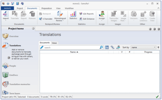 memoQ latest version