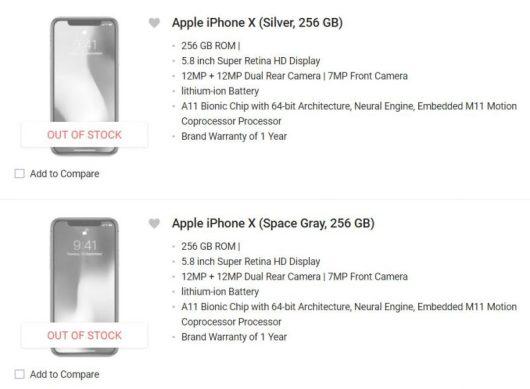 Preordine iPhone X