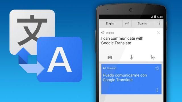 Google Traduttore può essere un traduttore latino