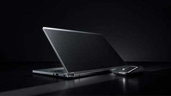 The portable computer Porsche Design Acer Book RS resides in that product