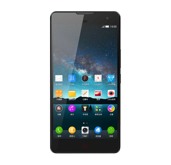 ZTE Nubia Z7 Max SmartPhone Full Specification