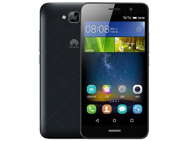 Huawei Enjoy 5 Smartphone Full Specification