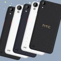HTC Desire 530 Smartphone Full Specification