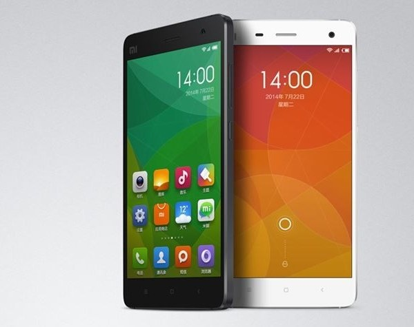 Xiaomi Mi 4s Smartphone Full Specification