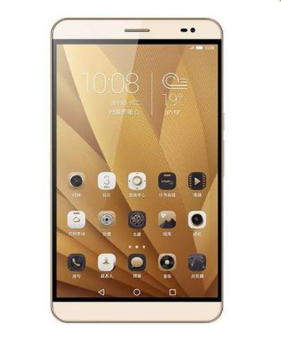 Huawei Honor X2 Elite GEM-702L Tablet Full Specification