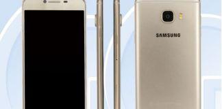 Samsung Galaxy C5 Specs