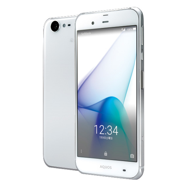 Sharp Aquos Xx3 Smartphone Full Specification