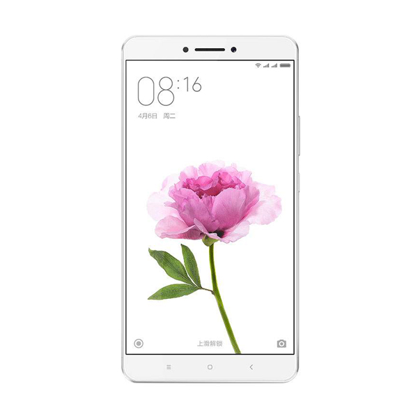 Xiaomi Mi Max 650 Smartphone Full Specification