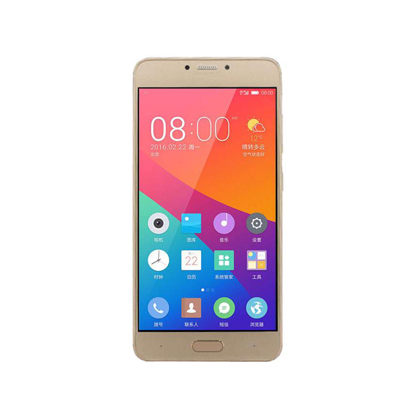Gionee S6 Pro Smartphone Full Specification