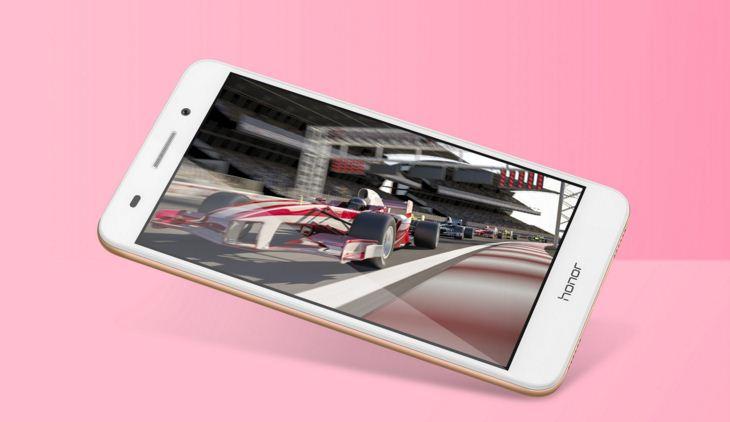 Huawei Honor 5A Price
