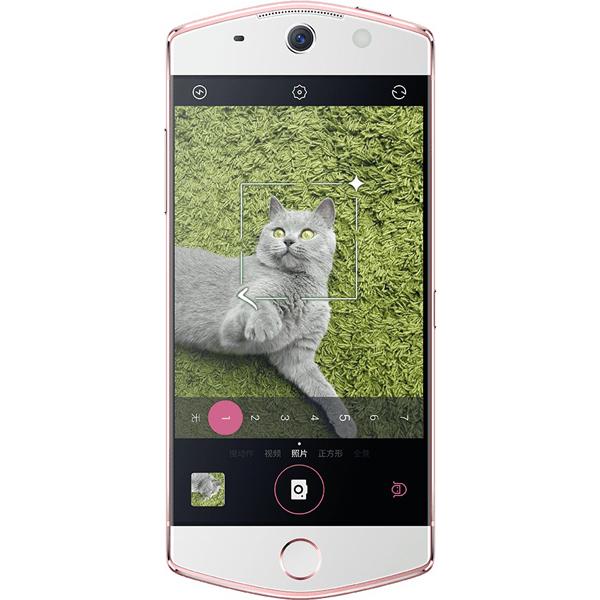 Meitu M6 Smartphone Full Specification
