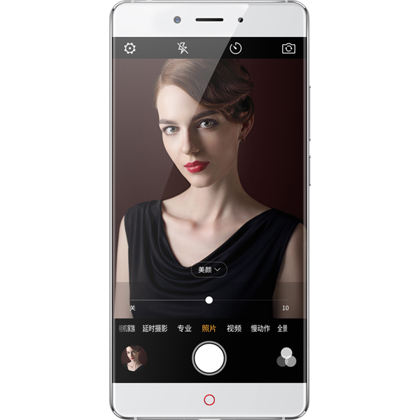ZTE Nubia Z11 Smartphone Full Specification