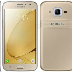 Samsung Galaxy J2 Pro (2016) Smartphone Full Specification