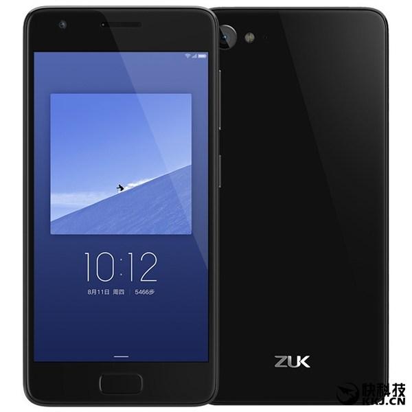 ZUK Z2 Rio Edition Smartphone Full Specification