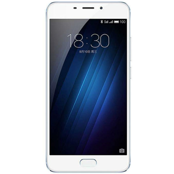 Meizu Blue Charm U10 Smartphone Full Specification
