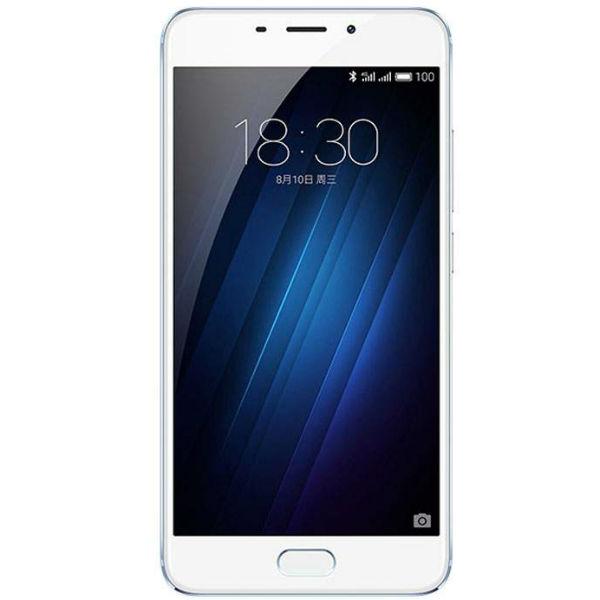 Meizu Blue Charm U20 Smartphone Full Specification