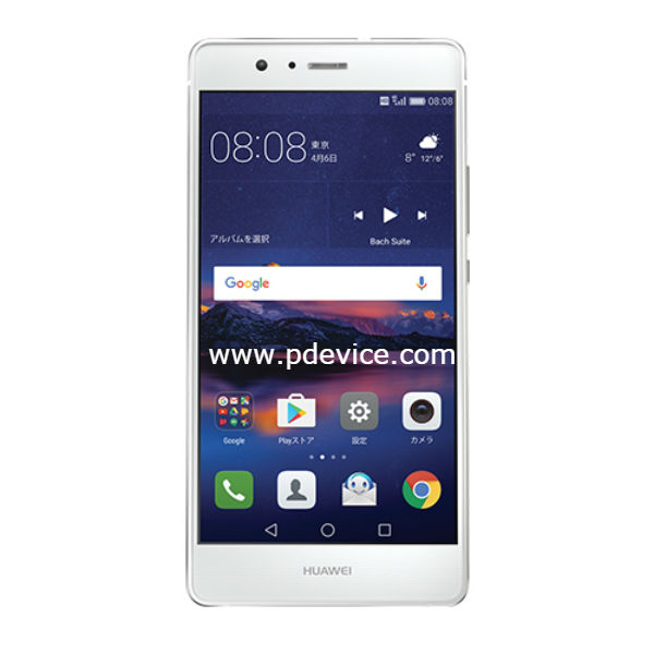 Huawei P9 Lite Premium Smartphone Full Specification