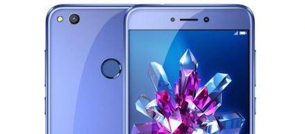 Huawei Honor 8 Lite First Look