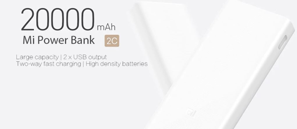 Xiaomi Power Bank 2C Price Slashed to $20.99, Big Discount