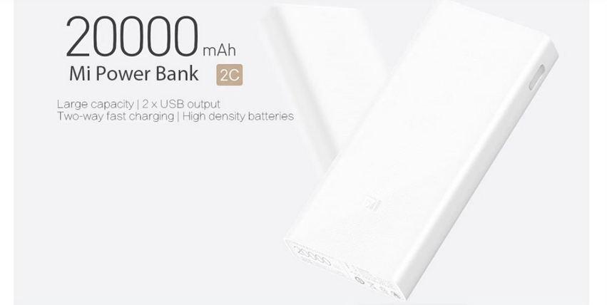 Xiaomi Power Bank 2C Deal + Flash Sale