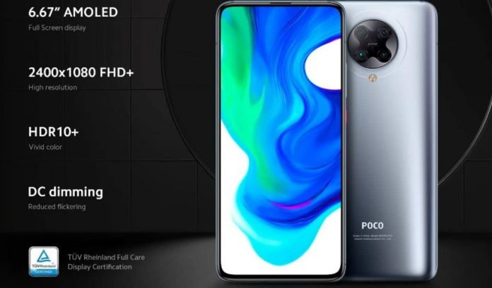 Poco F2 Pro with 6.67-inch Super AMOLED Display with $120 Coupon Code