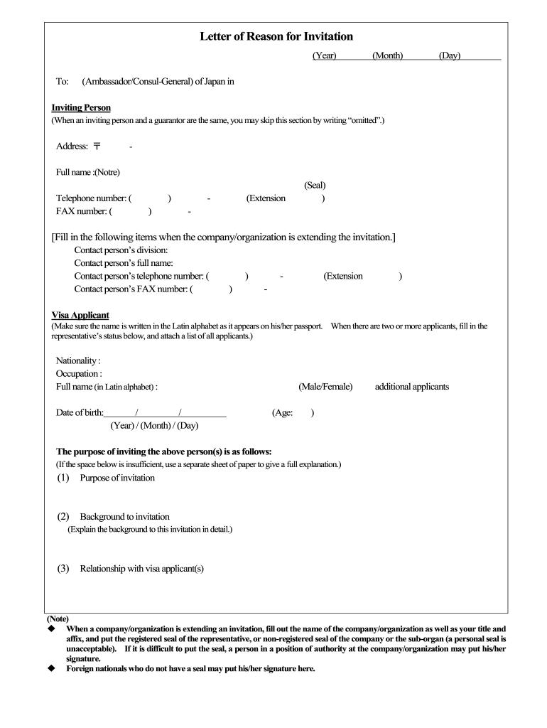 Get The Visa Invitation Letter Sample An Form