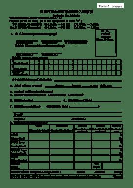 15 Printable presentation evaluation form doc Templates