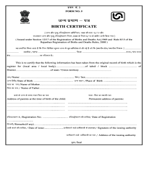 25 Printable Blank Birth Certificate Form Templates