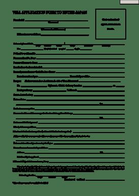 Employee guarantor form sample