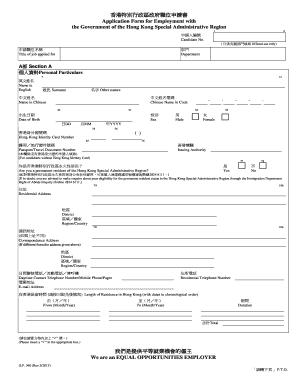 Fillable Online csb gov GF340_background_APPT_04_01_2013_R4_pccw. GF340_background_APPT_04_01_2013_R4_pccw - csb gov Fax Email Print - PDFfiller