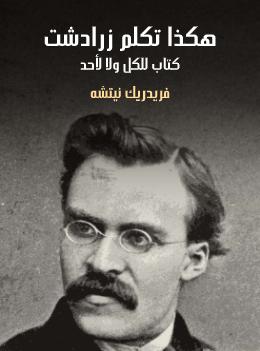 تحميل كتاب ماغي فرح 2019 pdf