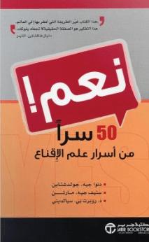 تحميل كتاب اطباق النخبة pdf