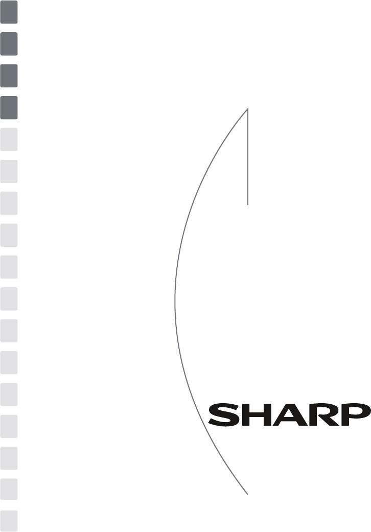 Manual Sharp QW-C12U491W-NR (23 sider)