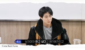 연예계 '학폭'에 타격을받은 방송사, 드라마 연기 및 캐스트 교체