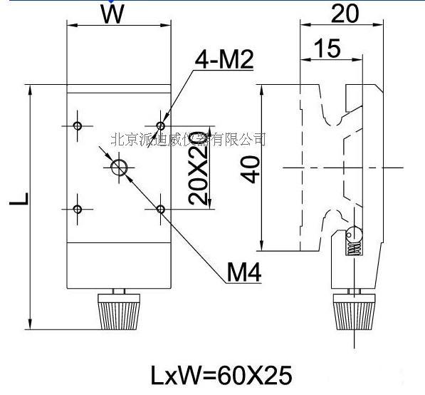 Optical Slider, Optical Rail Carrier 60mm x 25mm HT-312