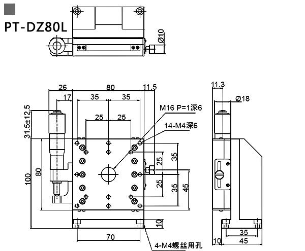 ODM. PT-DZ80 Manual Lifting Platform Lifting Platform
