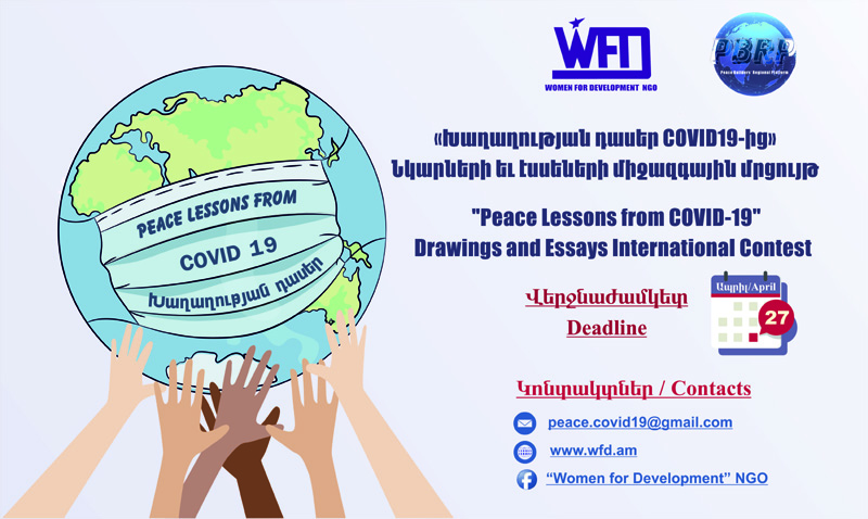 Peace Lessons From Covid 19 4th Annual Drawing Essay Contest For Youth Global Campaign For Peace Education
