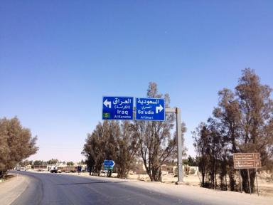 Azraq, Jordan: Iraq this way, Saudi Arabia that way.  Can Jordan withstand both internal and external extremist threats?