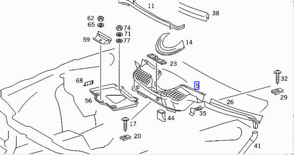 Name That Part! Outer Air Screen/Cover 1994 E320 Sedan
