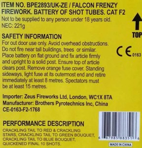 Firework warning label with safety instructions