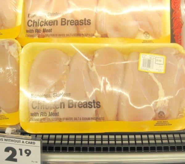 Smart & Final Extra! Chicken #ChooseSmart