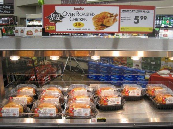 Smart & Final Extra! Oven Roasted Chicken #ChooseSmart