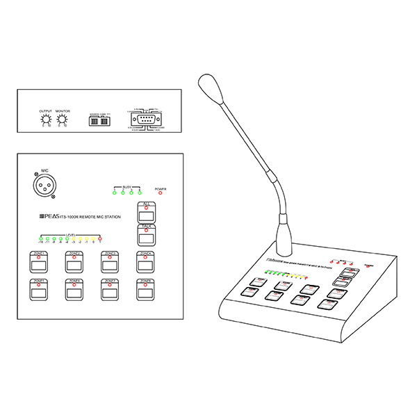 Wholesale ITS-1000R Remote MIC Station Manufacturer and