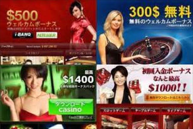 大人気オンラインカジノ