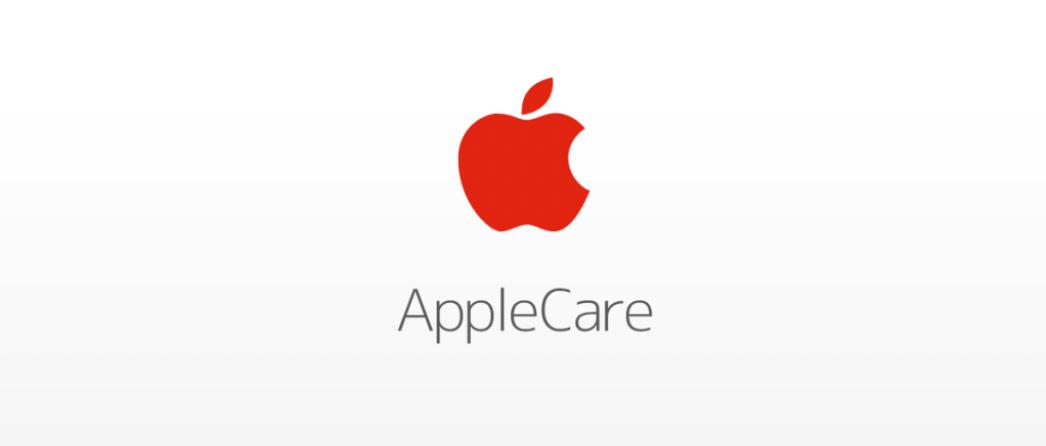apple care sticky