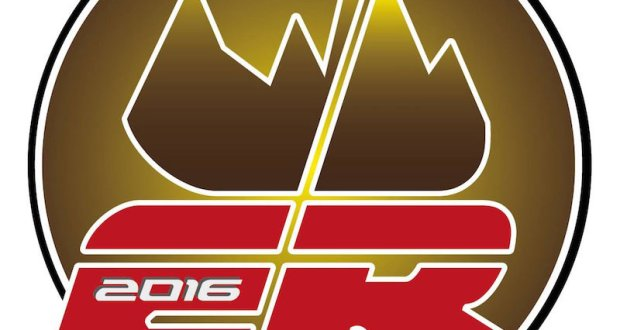 logo-enduro-race-2016