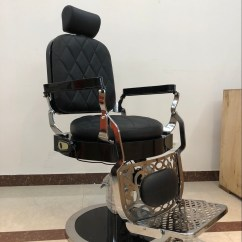 Cheap Barber Chair How To Paint Cane Back Chairs Ds T250 Sale With Hydraulic