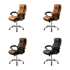 Revolving Chair Manufacturer In Nagpur Orange Patio Cushions Salon Chairs And Furniture Modern Office
